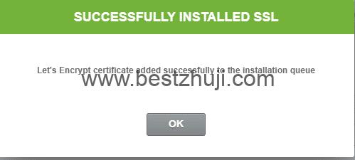修改后,返回siteground后台重新安装https证书