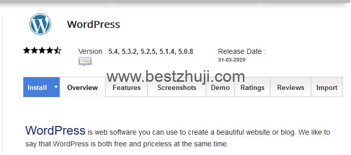 進入wordpress install安裝選項